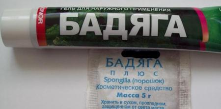 Бадяга для маски лица
