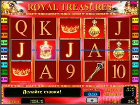 автомат Royal Treasures 1